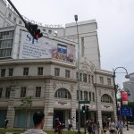Photo of Rendezvous Hotel Singapore by Far East Hospitality