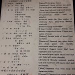 Dinner Menu (they print an English one on request)