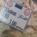 Foto de L'wzaar Seafood Market