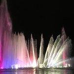 Wasserspiele und Rosengarten