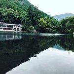 Photo de Yufuin Area