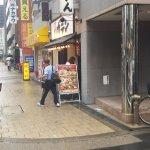 Menya Gaten Sakaisuji Hommachi Matsuyamachisuji照片