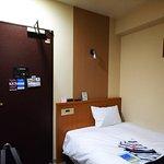 Foto de APA Hotel Kagoshimachuo Ekimae