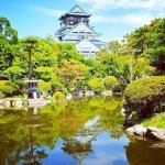 Parque público del Castillo de Osaka
