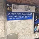 부전역 지하철 출구 조심!!