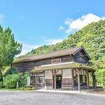 Foto di Kareigawa Station