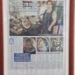 Article about the first restaurant at Plantanias - Mrs Aliki
