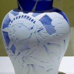 """Liberty Vase"", Pilgrim Glass"