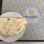 Kystybyi - Tatar-Food照片