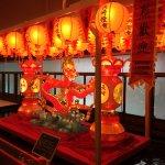 Photo de Hotel Gajoen Tokyo