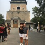 At the Bell Tower