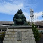Takeda Shingen Statue Photo