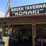 Photo of Konaki Greek Taverna