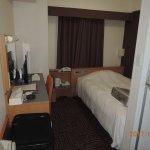Foto de Hotel Alpha-One Mishima