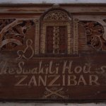 The Swahili House Photo