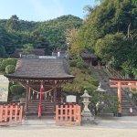 Photo of Shirahige Shrine