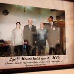 Photo de Lyabi-House Hotel