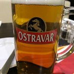 Foto di Park Inn by Radisson Ostrava Hotel