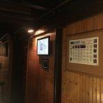 Photo of Snug Harbor Jazz Bistro
