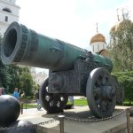 Photo de Tsar Bell and Tsar Cannon