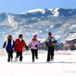 Newpark Hotel_Lifestyle_Snowshoe