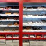 donut choices