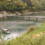 Shimanto River Photo