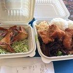 Foto de Ono Hawaiian BBQ