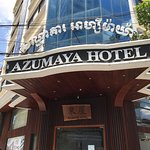 Photo of Azumaya Hotel Phnom Penh