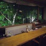 Foto de Hotel Grand Phenix Okushiga