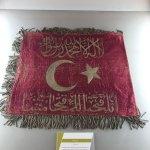 Bilde fra Military Museum (Asker Muzesi)
