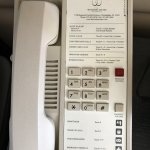 tel set with no remote set and wrong room number