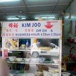 Kim Joo's  Stall front