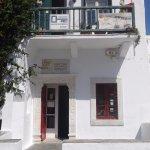 Photo of Aegean Maritime Museum