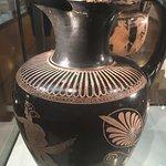 Archäologisches Museum Foto
