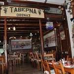 Photo of Taverna Othonas