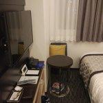 Photo of HOTEL MYSTAYS Shin Osaka Conference Center