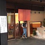 Photo de Mendokoro Wataya Takamatsu