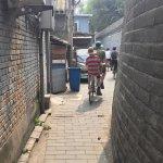 Being Bike Tour Hutong