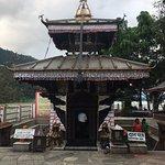 Foto de Templo Barahi