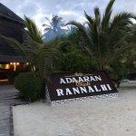 Entrada ADAARAN CLUB RANNALHI