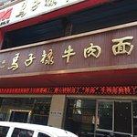 Photo de Ibis Lanzhou Zhangye Road