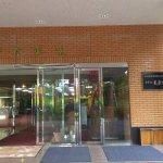 Photo of Hotel Daiheigen