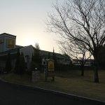 ภาพถ่ายของ Family Lodge Hatagoya, MiyajimaSA