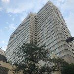 Photo of Hotel Metropolitan Tokyo Ikebukuro