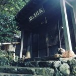 Ryoken entrance, so nice.