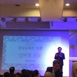 Zdjęcie Hotel Prima Seoul