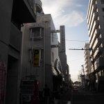 Foto de Hotel Harbour Yokosuka