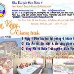 Photo of Hon Rom 1 Resort