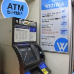 Money withdrawal machine in the convenience store which is located in 1st floor at Coatel.